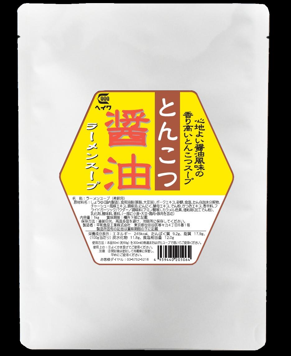 とんこつ醤油ラーメンスープ1kg