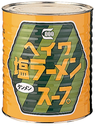 塩ラーメン(タンメン)スープ3.3kg