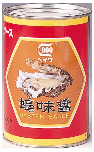 蠣味醤(オイスターソース)