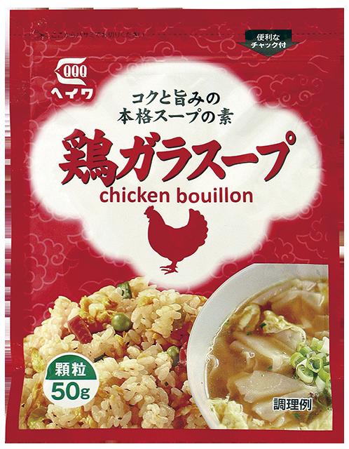 鶏ガラスープ 50g