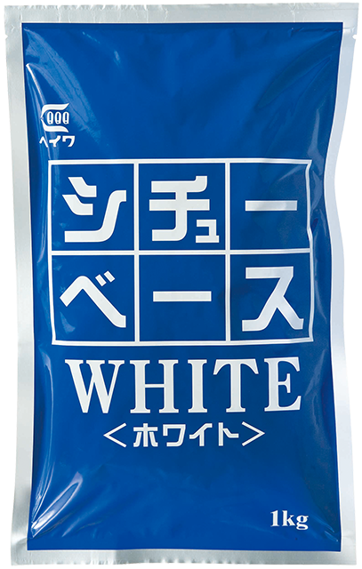 シチューベース<br>(ホワイト)