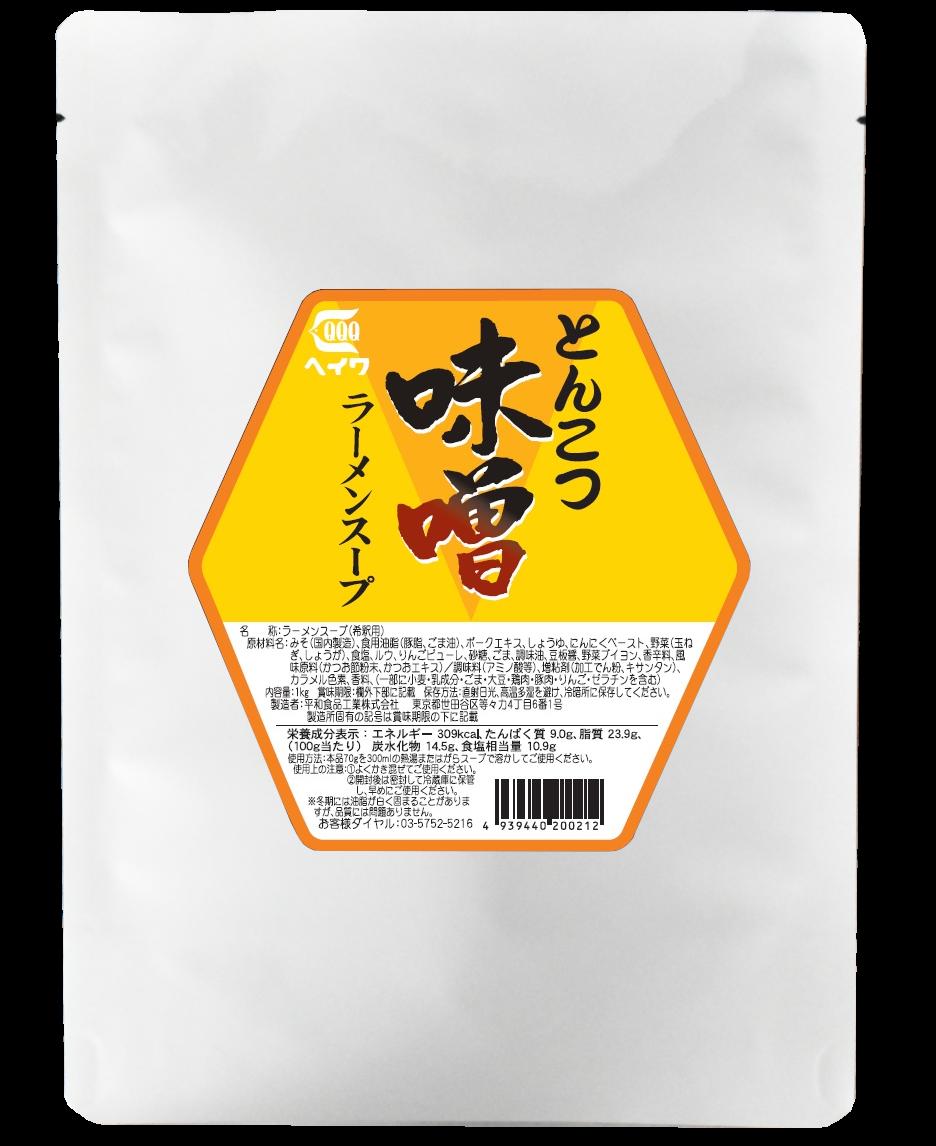 とんこつ味噌ラーメンスープ