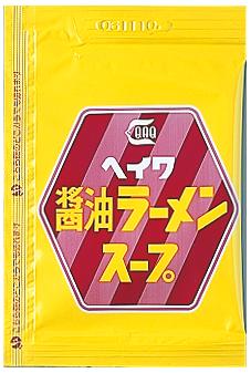 醤油ラーメンスープ30ml