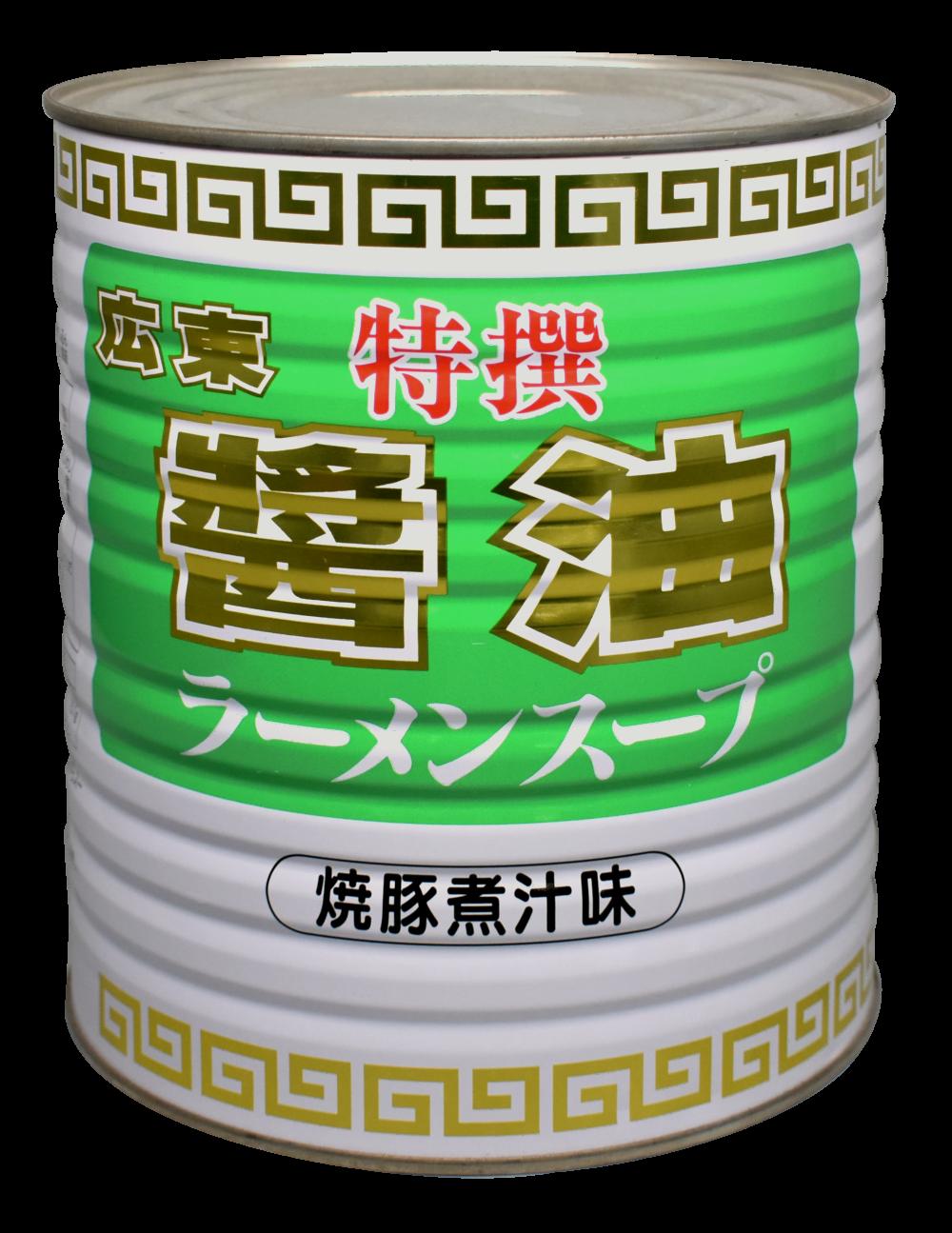 広東特撰醤油ラーメンスープ3.3kg