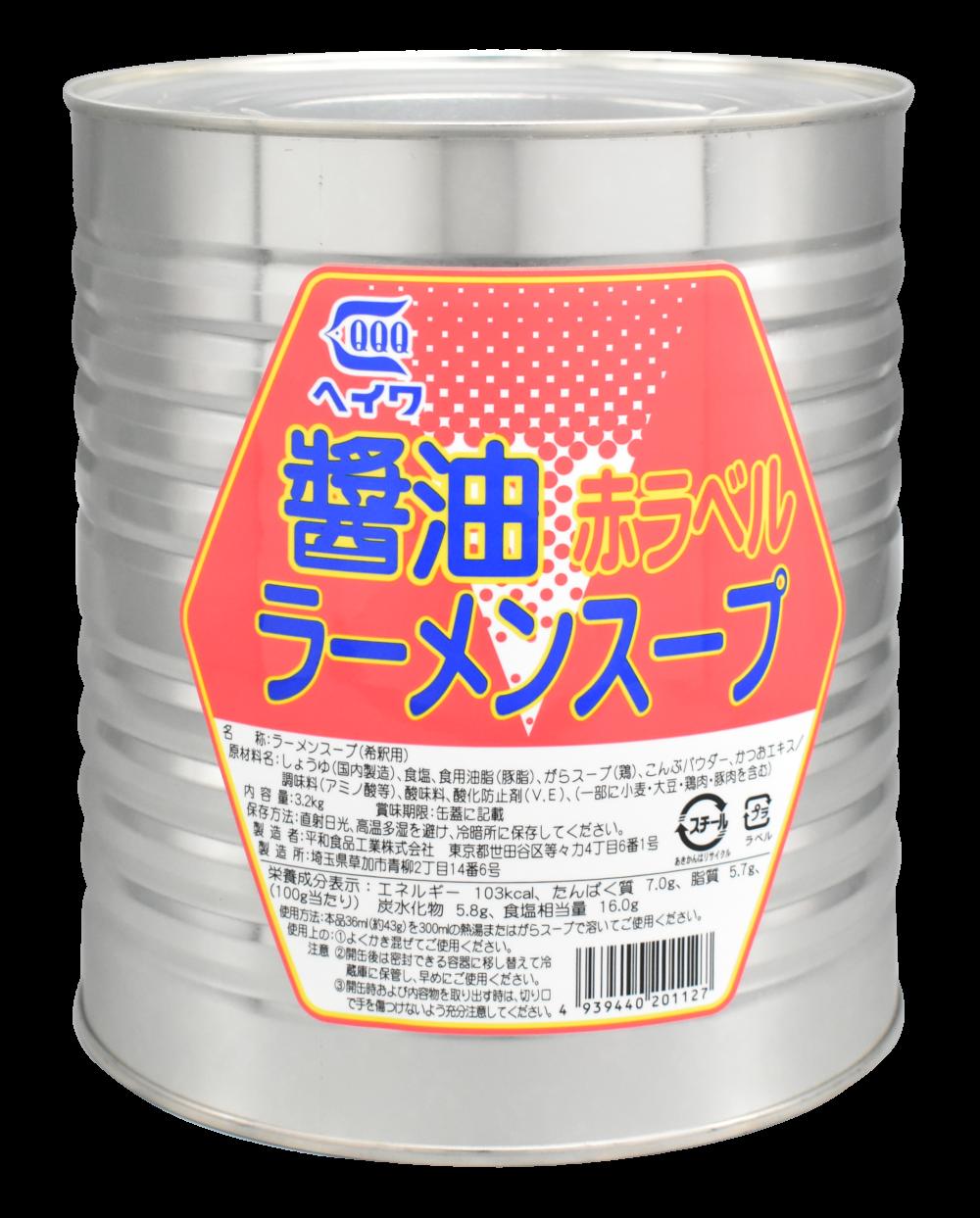 醤油ラーメンスープ赤ラベル(お徳用)