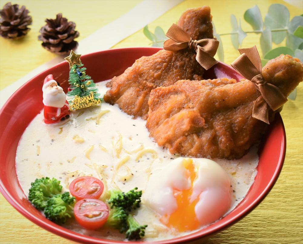 クリスマスラーメン(クリーミー鶏白湯)